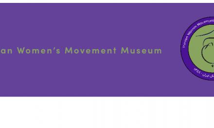 وبسایت موزه زنان راهاندازی شد