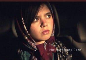 سه رخ به جشنواره فیلم کن راه یافت