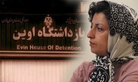 دادخواهی: یاران نرگس محمدی از او میگویند، در سالگرد اسارتش