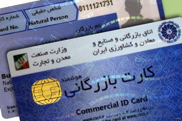 اجارهداران کارتهای بانکی، حسابهای بانکی و کارتهای بازرگانی چه کسانی هستند؟!