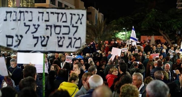 645×344-thousands-protest-against-government-corruption-in-israels-tel-aviv-1512851901888