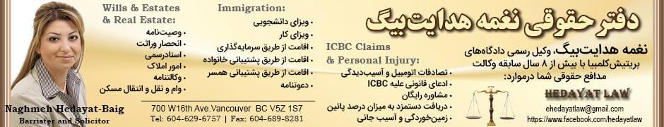 Naghmeh-Hedayat-Baig_WebAd Homepage 1