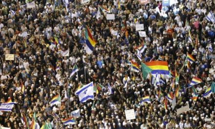 آپارتاید جدید در قالب «دولت یهودی»