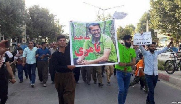 تظاهرات در مریوان در پی مرگ چهار فعال محیط زیست در آتش سوزی جنگل