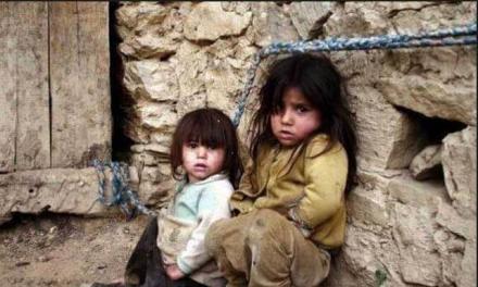 ایران در سراشیبی سقوط انسانیت