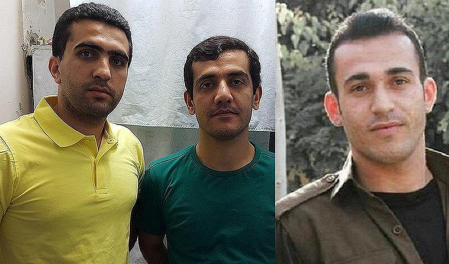 زانیار مرادی، لقمان مرادی و رامین حسین پناهی اعدام شدند