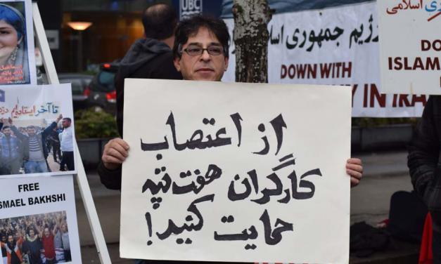 گزارش کوتاه و تصویری در دفاع از کارگران هفت تپه