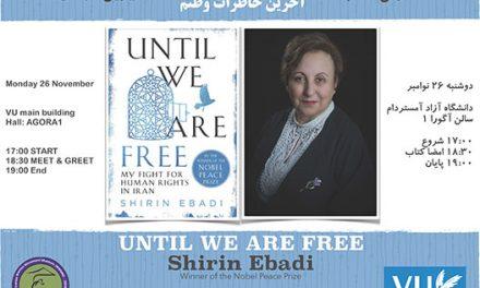 نگاهی به کتاب «تا آزادی» شیرین عبادی- رمزگشایی «شخصی سیاسی» است