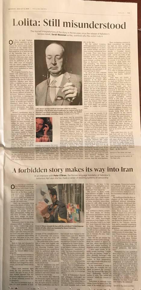 49635938_10210322459257056_1007820088960614400_n داستانی ممنوعه راه ورودش را به ایران پیدا میکند