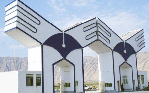 روایت دانشگاه آزاد ایران