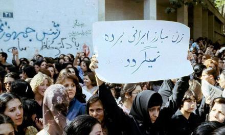 نگاهی به ادوار تاریخ مبارزه با حجاب اجباری