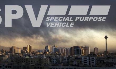 پیرامون نهاد واسط مالی ایران – اروپا (SPV)