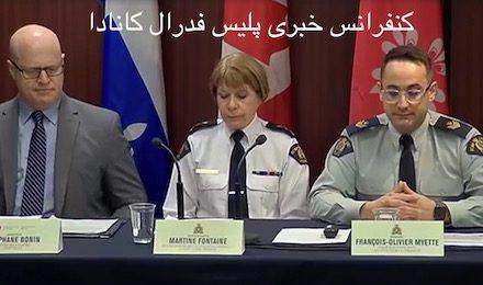 کشف شبکه بزرگ پولشویی و قاچاق مواد مخدر در کانادا