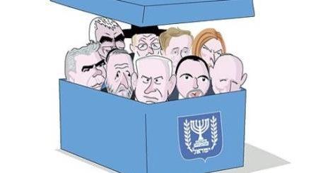 """انتخابات نهم آوریل میتواند """"پایان نتانیاهو"""" باشد"""