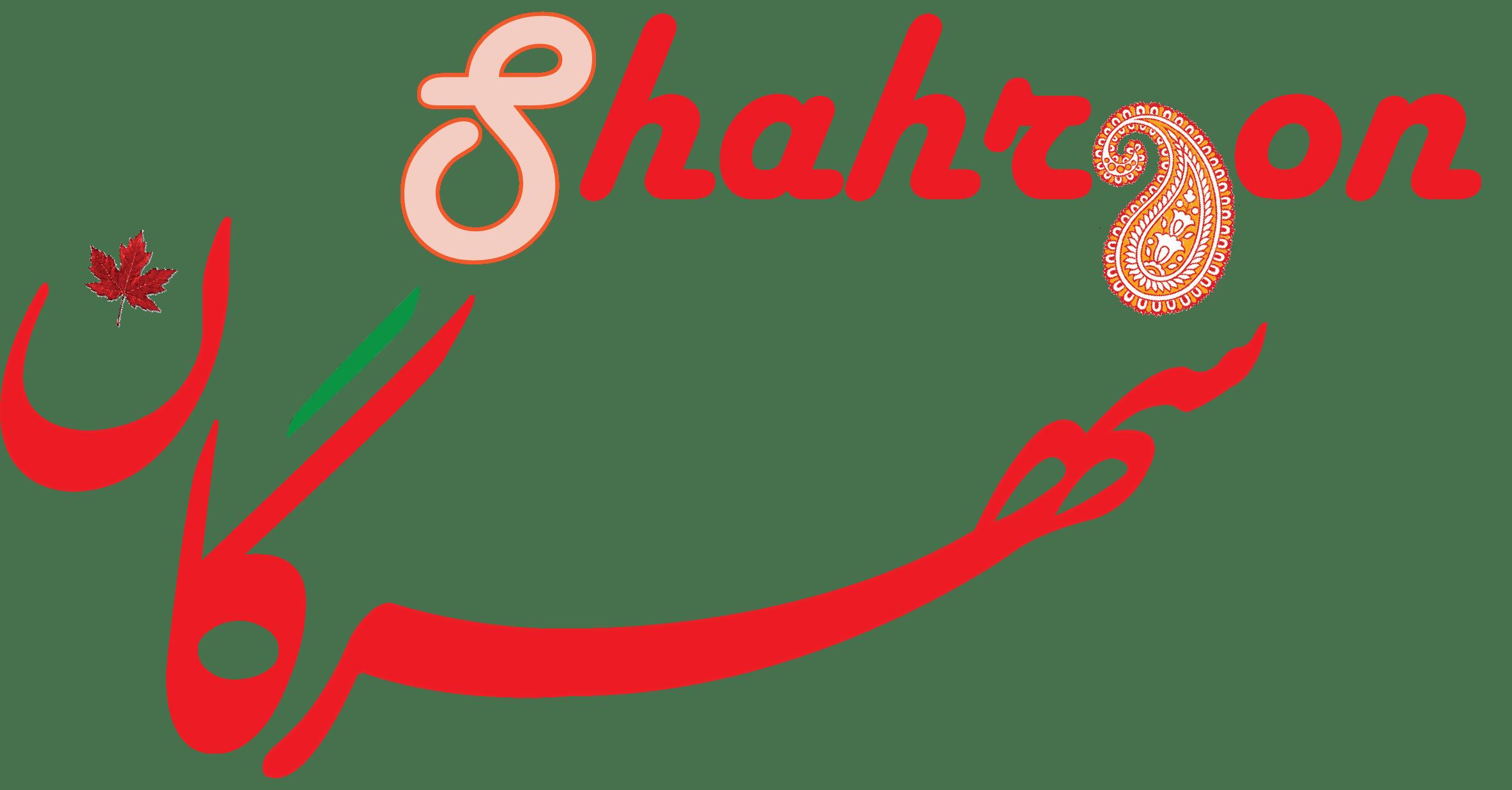 Shahrgon Logo