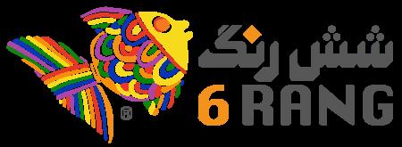 11335544-450x165 یازده کشور خواهان لغو و پايان دادن به قوانين تبعيض آميز عليه همجنسگرايان در ایران شدند