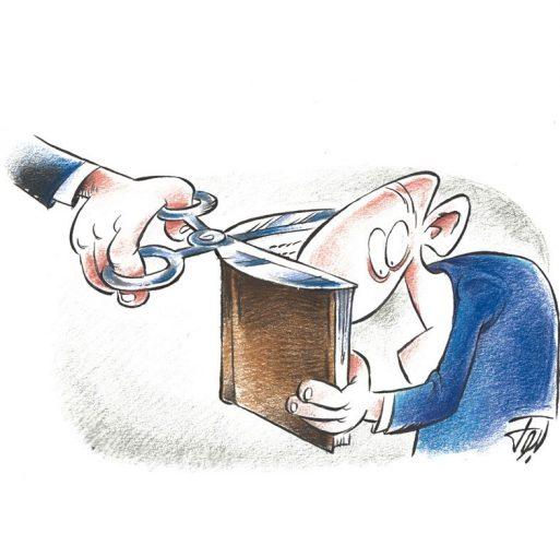 Censorship-513x510 آثار کارتونی افشین سبوکی در شهرگان