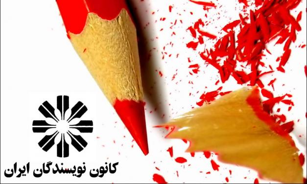 به سرکوب مردم معترض پایان دهید!