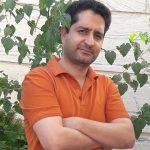 avatar for شهرگان