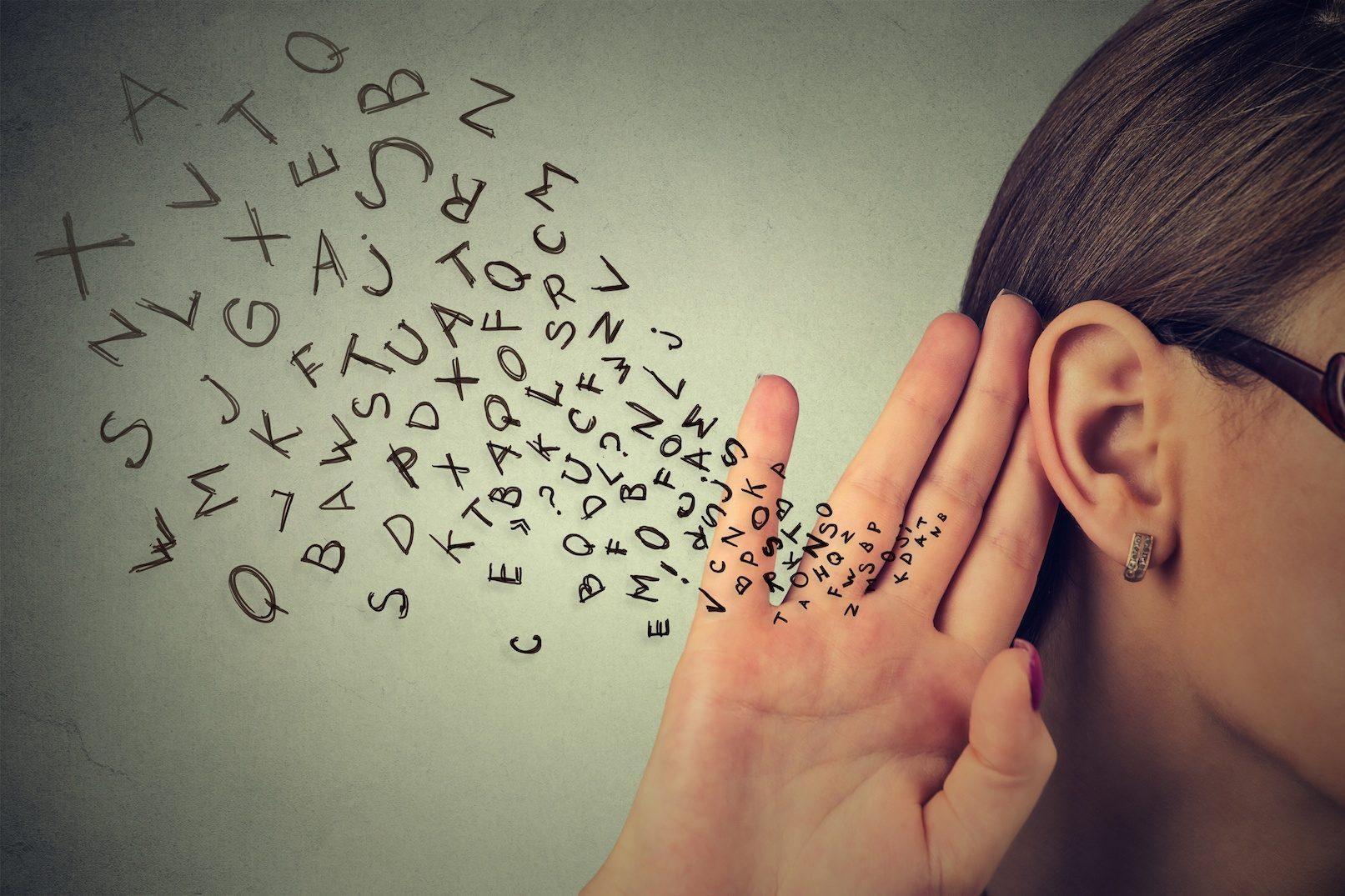 از شنیدن تا گوش دادن