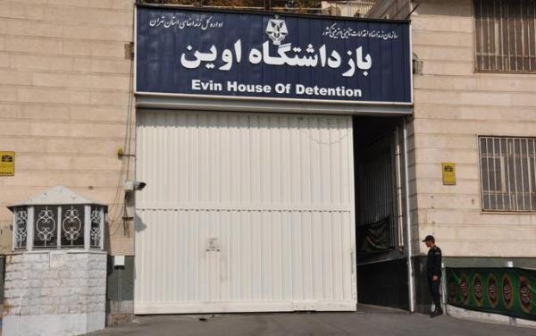 وثیقه یا شمشیرداموکلوس بر بالای سر زندانی و وثیقه گذار ایرانی