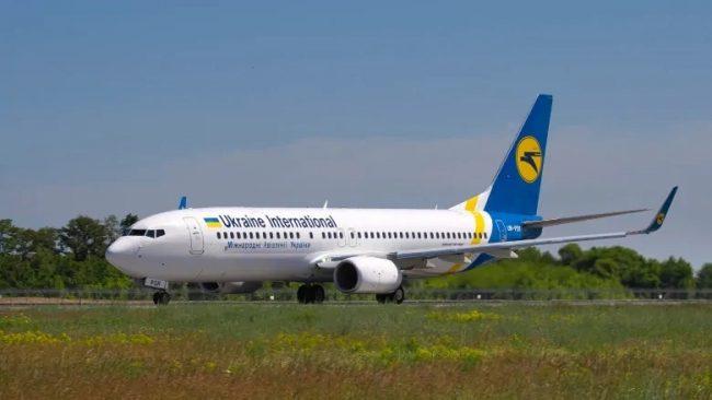 ukraine-iran-plane-crash-650x366 مهاجرت راه نجات نیست