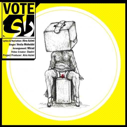 Picture-Torabi1-510x510 رأی به رفتنِ توئه، رأی به اعتراضِ ماست