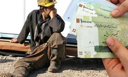 بیانیه اعتراض به مصوبهی غیرقانونی حداقل دستمزد در ایران