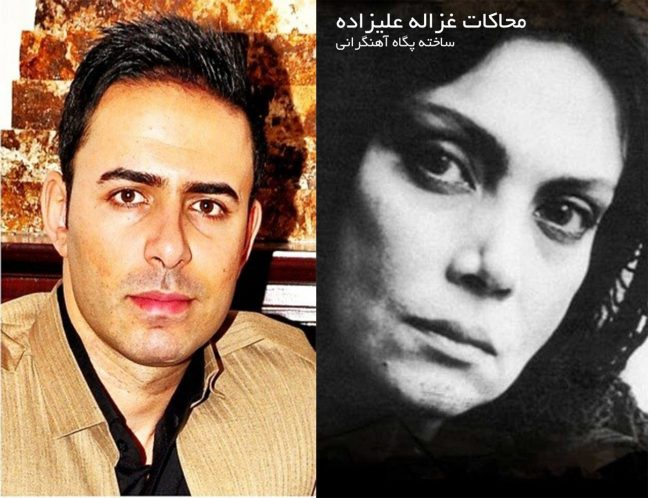 Khazaleh-Rahemi-650x498 جستاری بر محاکات غزاله علیزاده