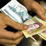 دستمزد زیر خط فقر
