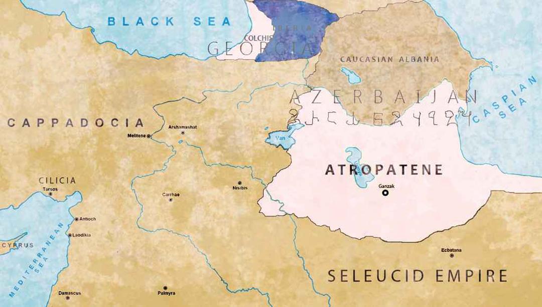 بررسی ریشه نام «آذربایجان»