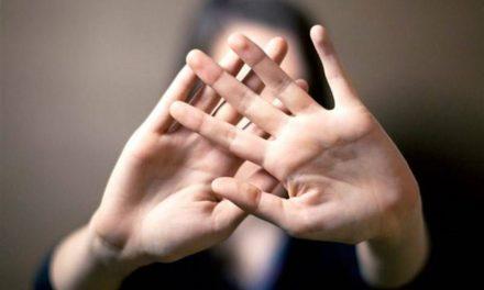 تشکیل کمیته پیگیری آزار جنسی انجمن صنفی روزنامهنگاران