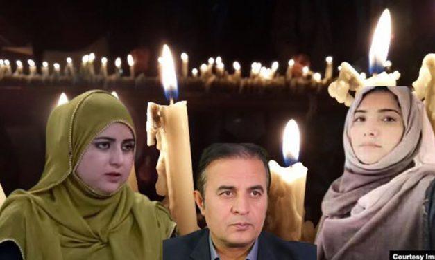 دعوت به امضاء برای محکومیت ترورهای هدفمند فعالین سیاسی – اجتماعی افغانستان