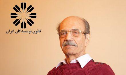بیانیهی کانون نویسندگان ایران به مناسبت درگذشت ایرج کابلی