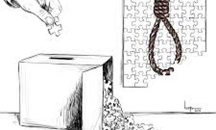 تزهایی در رابطه با اوضاع سیاسی ایران و جهان