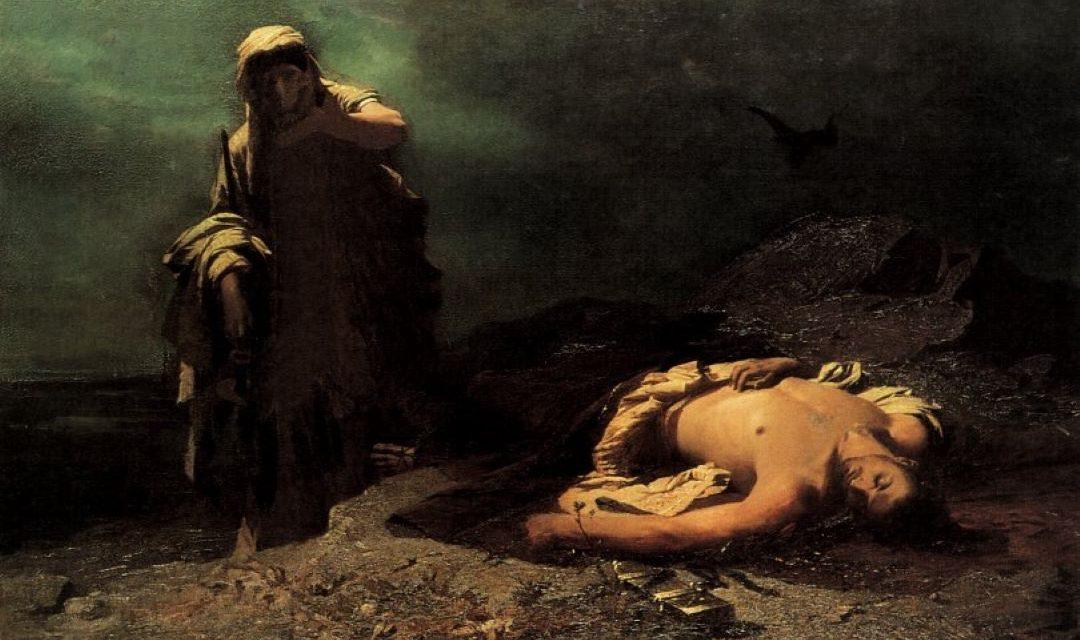 نگاهی به نمایشنامه آنتیگونه اثر سوفوکل با تأملی بر آرای هگل و اِلن سیکسو